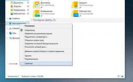 32 или 64 бит на Windows 10