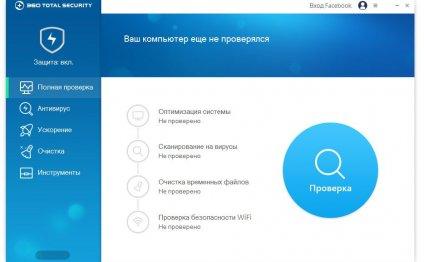 ОС: Windows XP / Vista / Win7