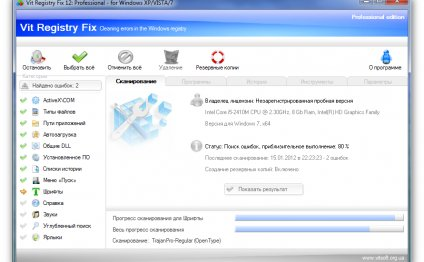 Vit Registry Fix Free 12.6.2