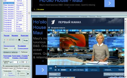 Рабочее окно программы TV