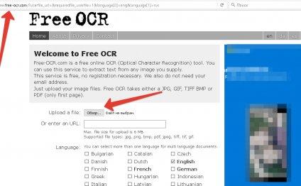 Free OCR