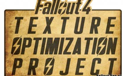 Оптимизация Fallout 4 все