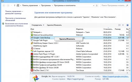 Оптимизация Windows для лучшей