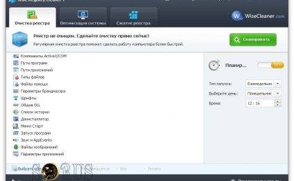 Реестр - Русские программы