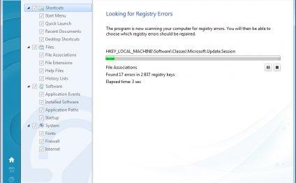 Скачать Auslogics Registry