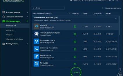 IObit Uninstaller 5.4.0