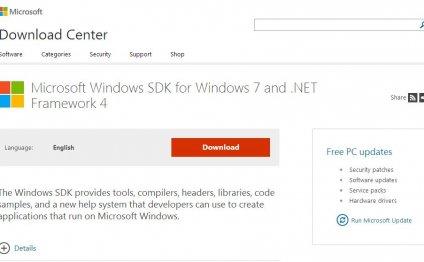 Ускоряем загрузку Windows 7 на