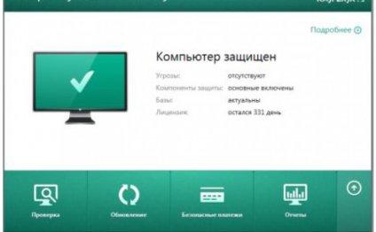 Сервисный центр КомпАс-Уфа