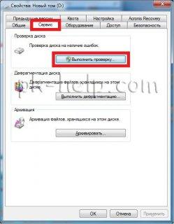 Программа диска на ошибки проверка